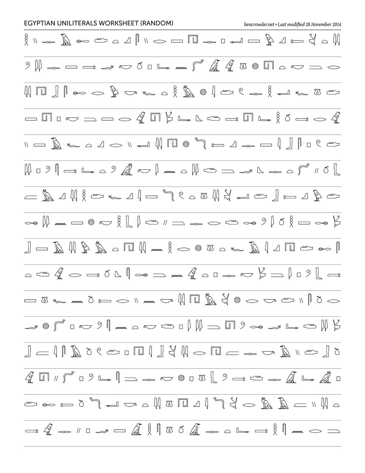 Egyptian Uniliterals Random Worksheet