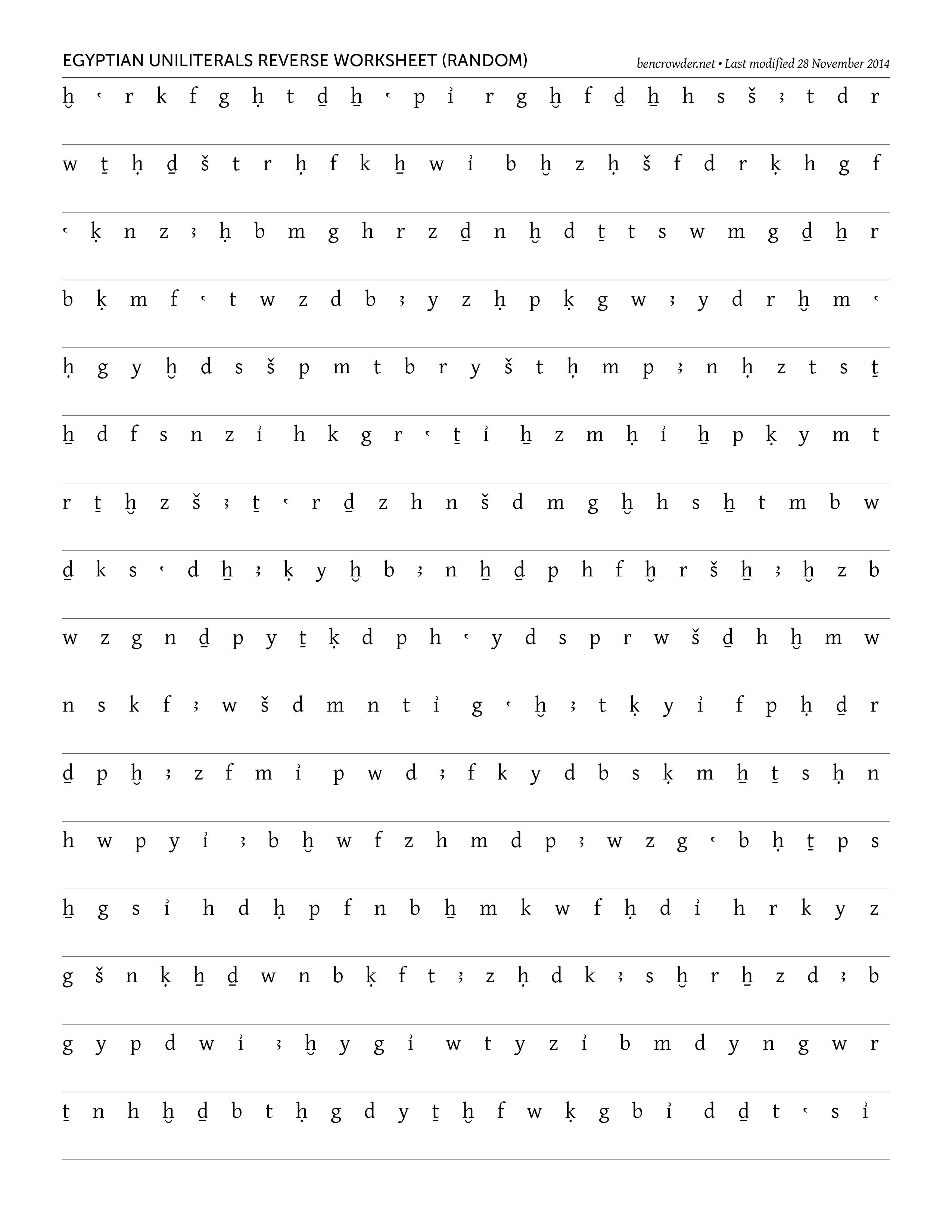 Egyptian Uniliterals Reverse Random Worksheet