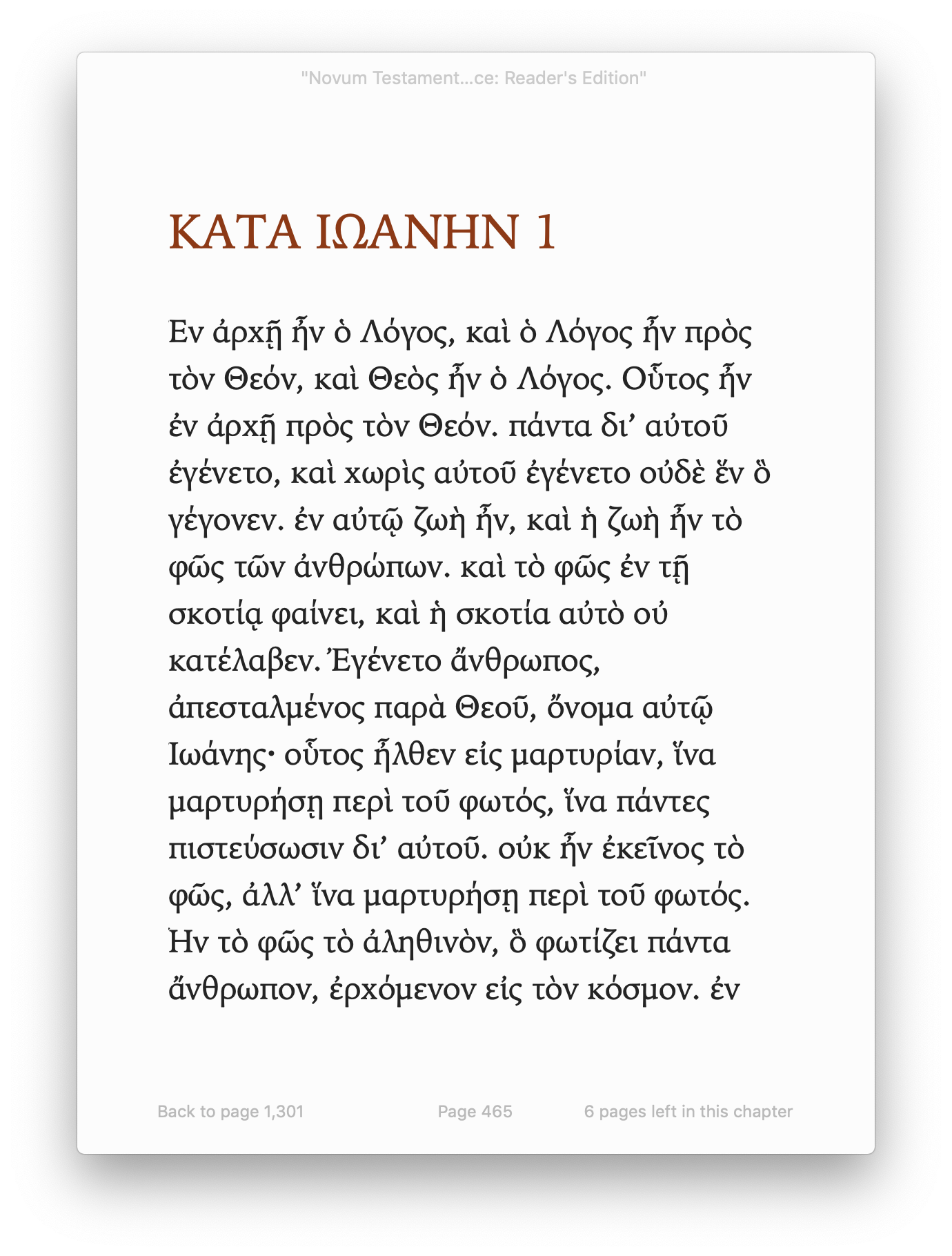 projects/greek-new-testament-readers-edition.png