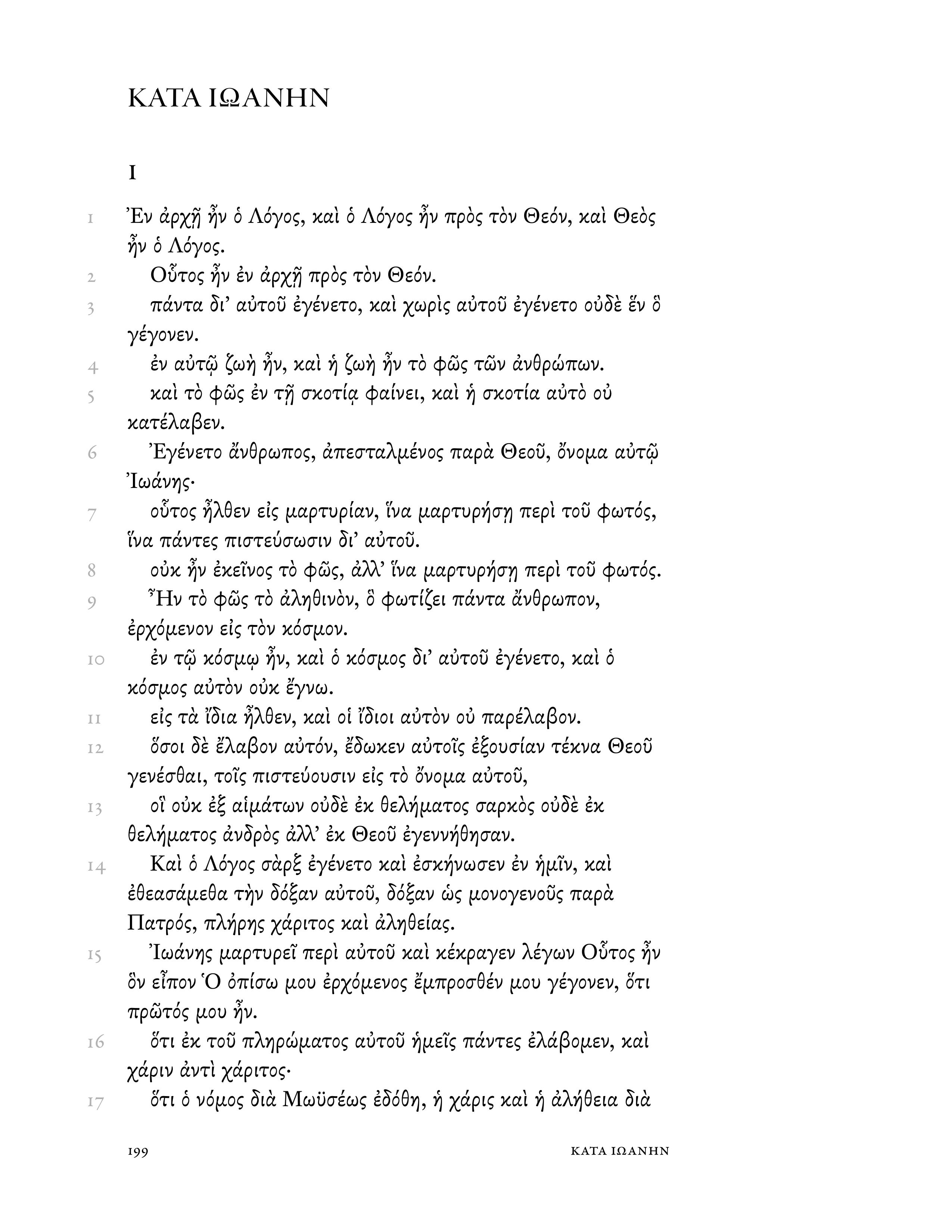 Greek New Testament 1